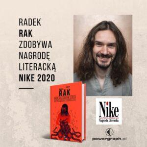 NIKE 2020